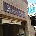 IMG_3292.JPG