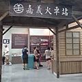 DSC_0033.JPG