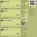 Screenshot_2014-09-01-12-58-51