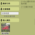 Screenshot_2014-09-01-12-57-43