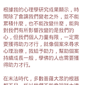 Screenshot_2014-11-08-23-25-32.png