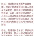 Screenshot_2014-11-08-23-26-03.png