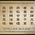 Screenshot_2014-11-06-21-16-44.png