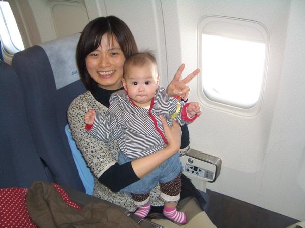 第一次搭機