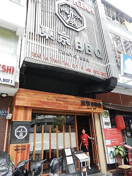 東京 BBQ