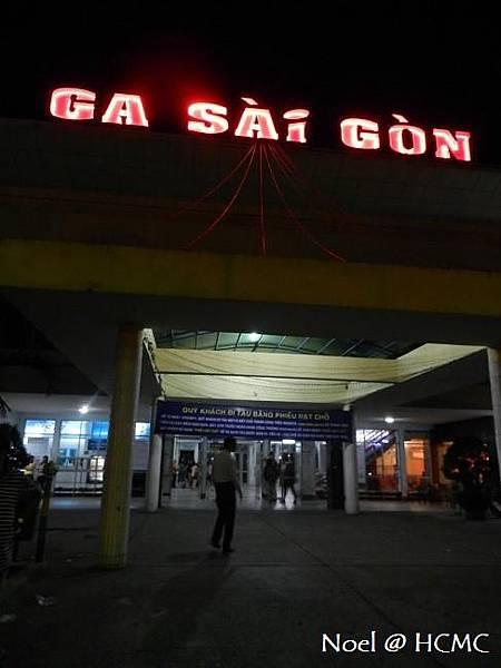 Ga Saigon