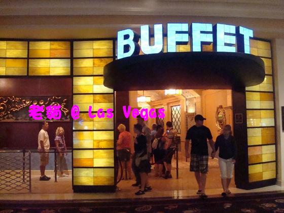 the buffet1