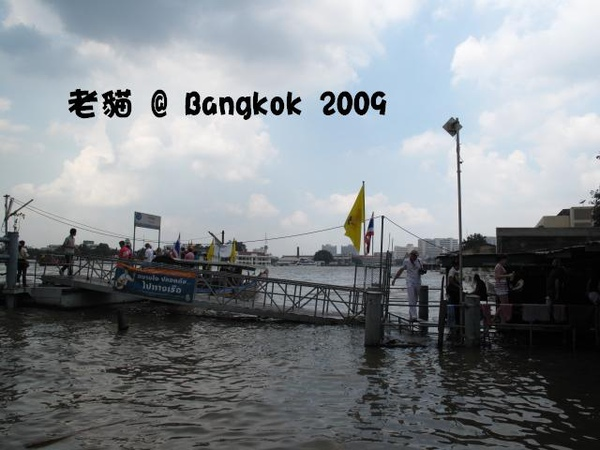 bkk351