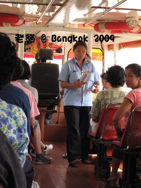 bkk592
