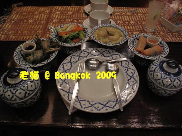 Nov 2009 Bangkok Trip 403.jpg