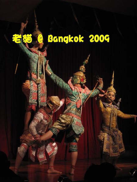 Nov 2009 Bangkok Trip 502.jpg