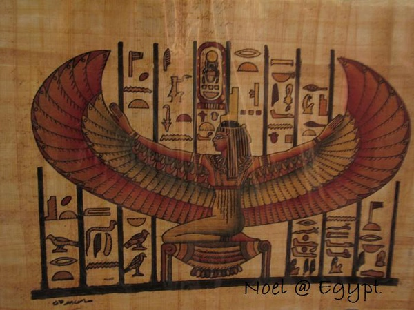 Egypt11