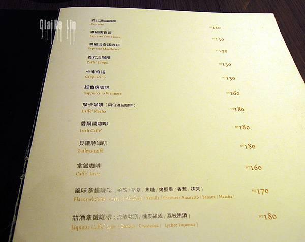 4MANO菜單