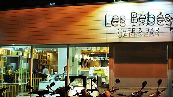 Les Bebes 貝貝西點
