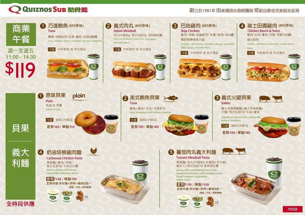 複合式menu-市府店-01