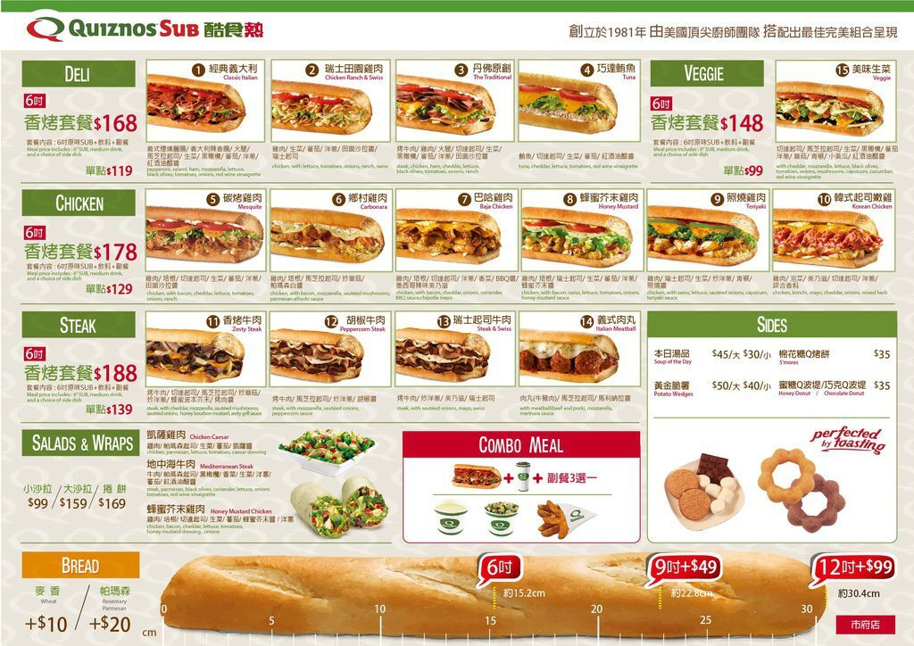 複合式menu-市府店-02