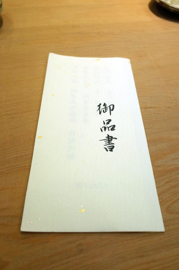 R0040002.JPG