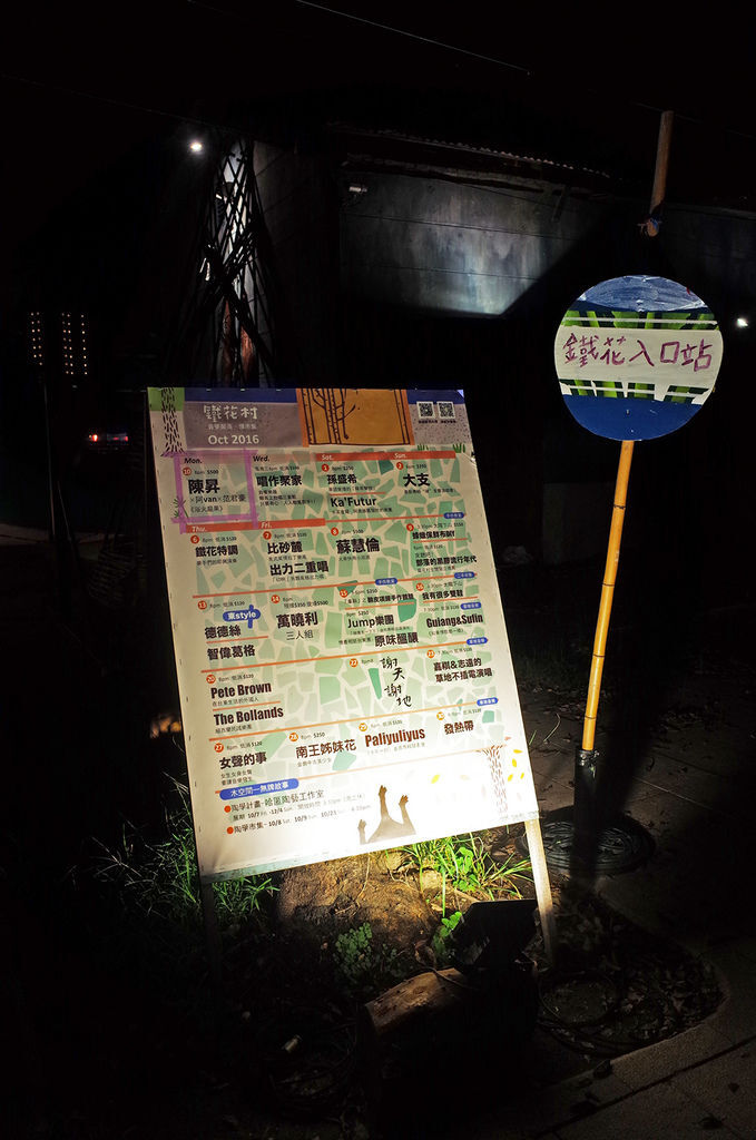 R0043610.JPG