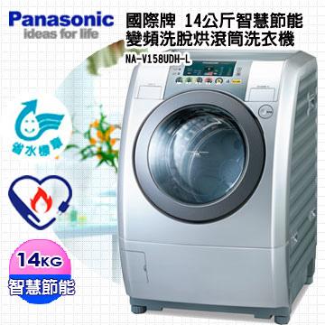 DPAI1H-190063X17000_55627c774b22c.jpg