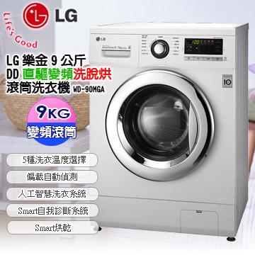 DPAI1L-A79238089000_551b494256caf.jpg