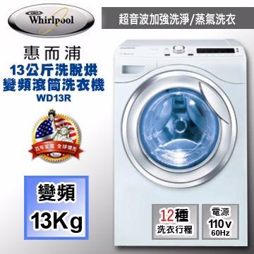 DPAI1P-A82290195000_538d2c259b47b.jpg