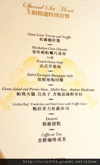 漢神龍蝦酒殿9.jpg