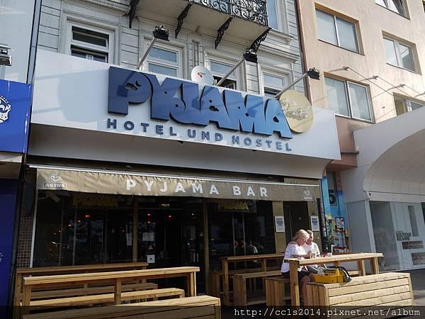 漢堡Pyjama Park Hotel und Hostel_02