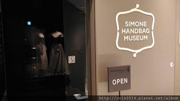 Simone museum包包博物館3