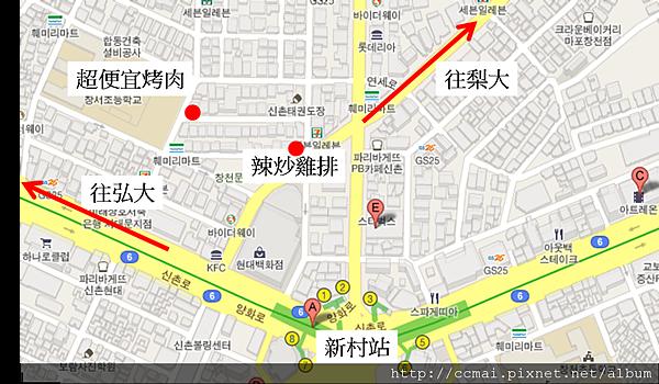 新村地圖.png