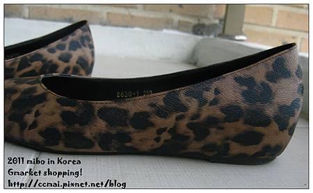 豹紋鞋側面2.jpg