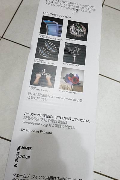 DSCF7366.jpg