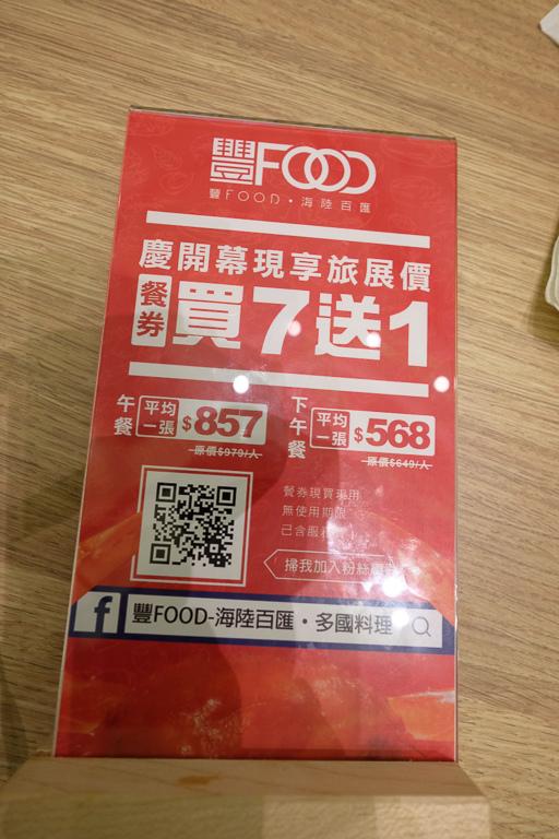 DSCF3786.jpg