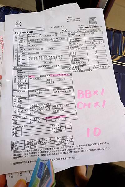 DSCF1041.jpg