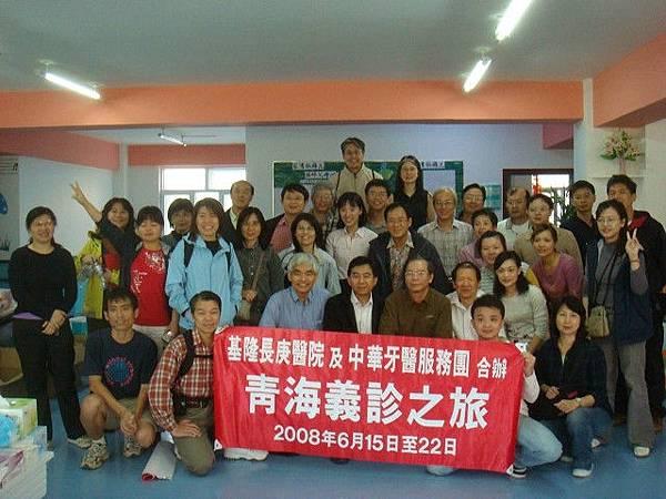 2008青海之心