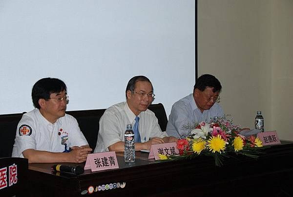 2007青海