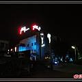 風華MOTELDSC01932.jpg