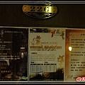 風華MOTELDSC02009.jpg