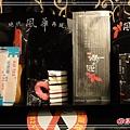 風華MOTELDSC02014.jpg
