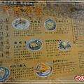 老受鴨肉飯DSC01890.jpg