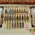 老受鴨肉飯DSC01922.jpg