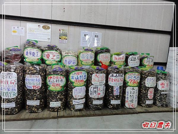玉山香菇DSC05262.jpg