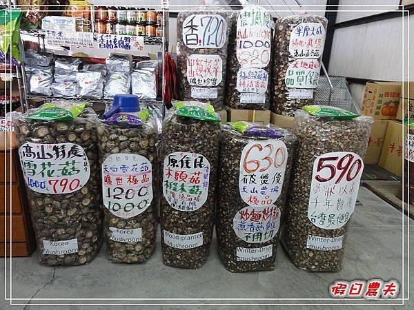 玉山香菇DSC05263.jpg