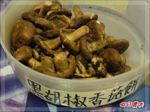 玉山香菇DSC05275.jpg