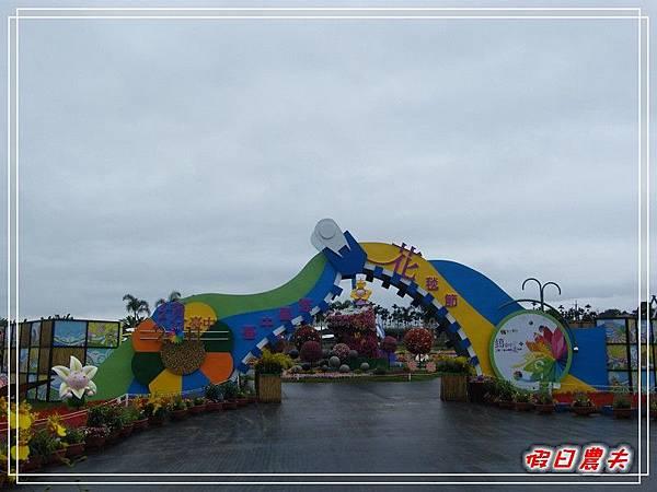 新社花海DSCF2509.jpg
