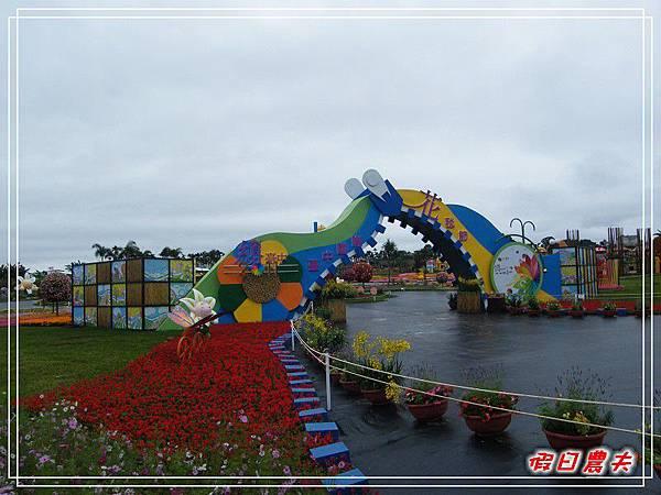 新社花海DSCF2510.jpg