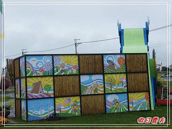 新社花海DSCF2521.jpg