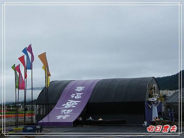新社花海DSCF2577.jpg