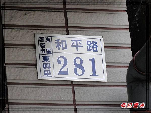 王記肉包DSC04909.jpg
