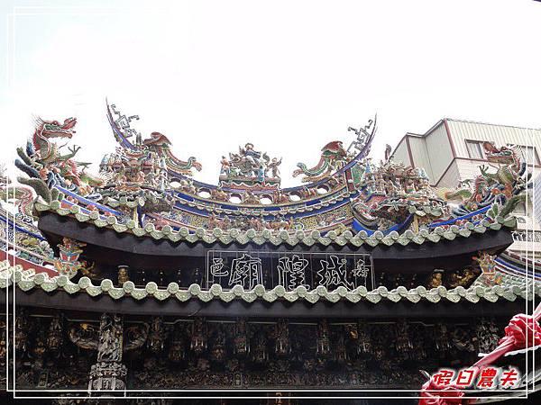 城隍廟DSC04918.jpg