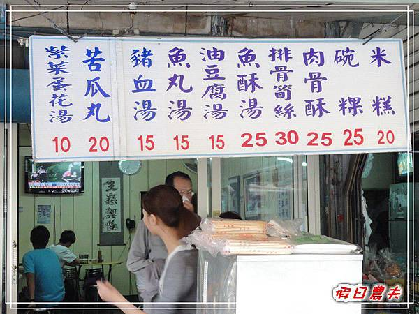 華南碗粿DSC04958.jpg